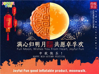 Mid-autumn Festival 3-day Holiday